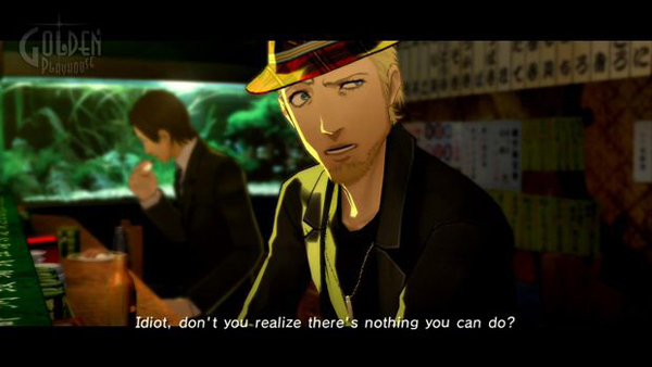 Catherine Screenshot