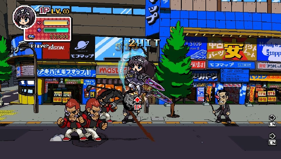 phantom breaker battle grounds 2
