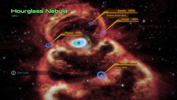 Hourglass_Nebula