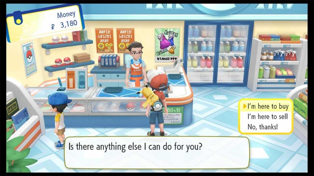 pokemon-lets-go-get-pokeballs.jpg