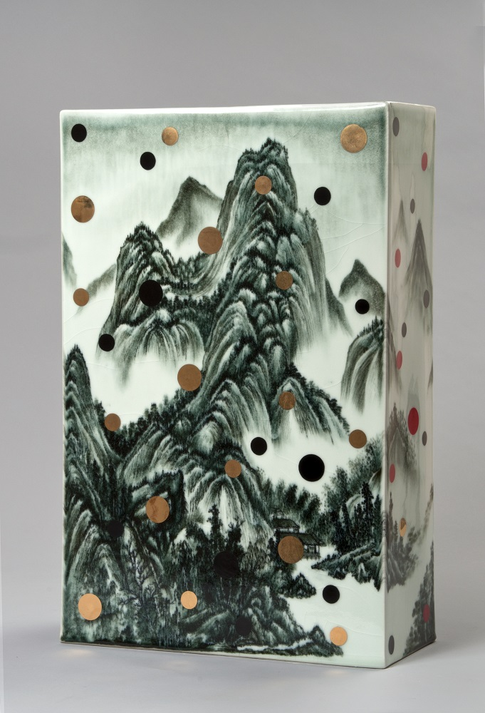 Chinese Landscape II, 2014