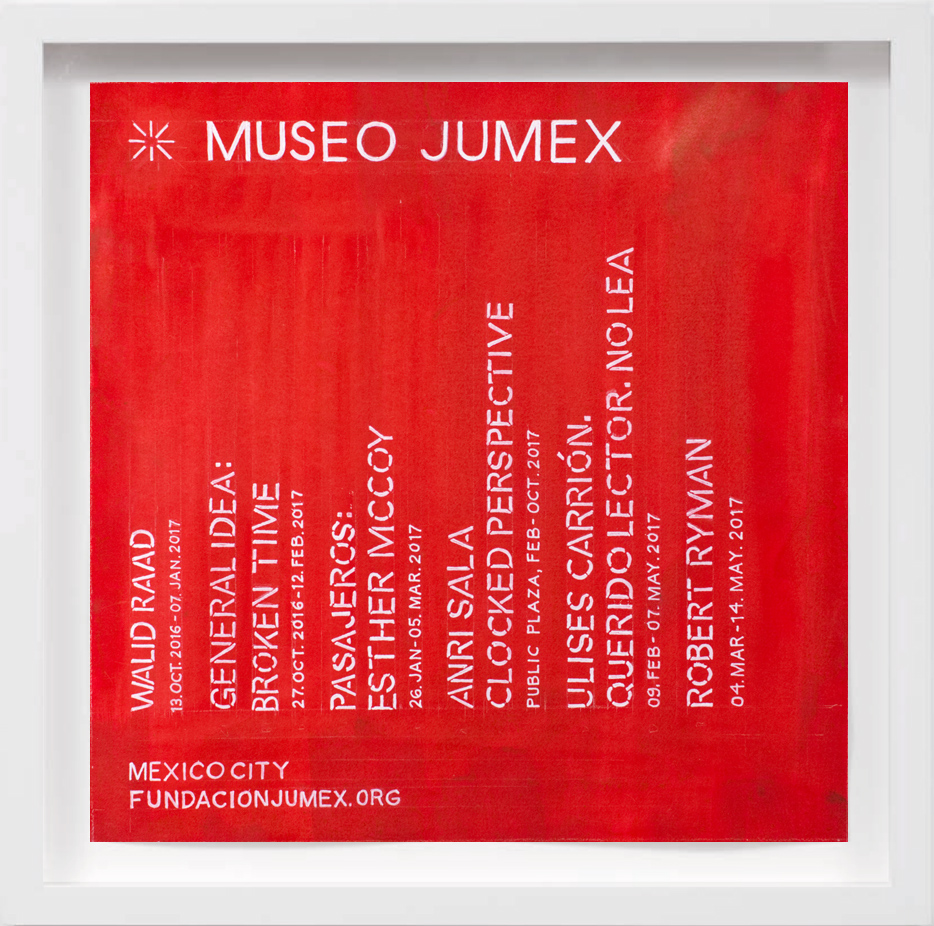 Museo Jumex (2017)   2018,  SOLD