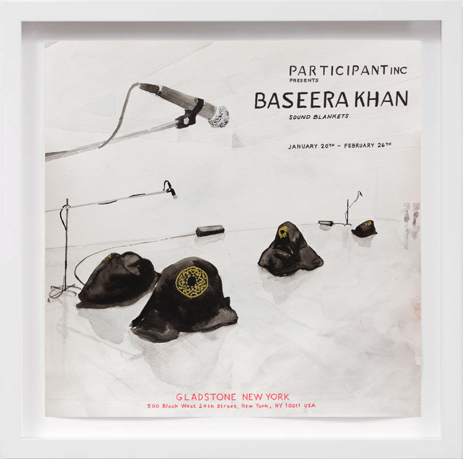 Baseera Khan (2024)   2018,  SOLD
