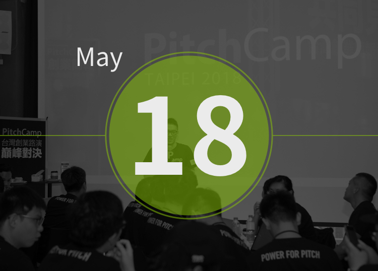 May.18 l PitchCamp 2019.jpeg