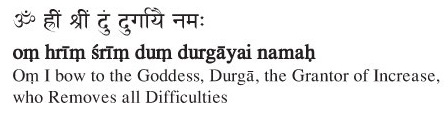 Durga Bija Mantra  (Bija means seed. A Bija mantra is the shortest and most powerful form of prayer. Bija mantras are made up of are one-syllable seed sounds that, when said aloud, cause us to resonate with the energy of our own  bhakti  or devotion.)