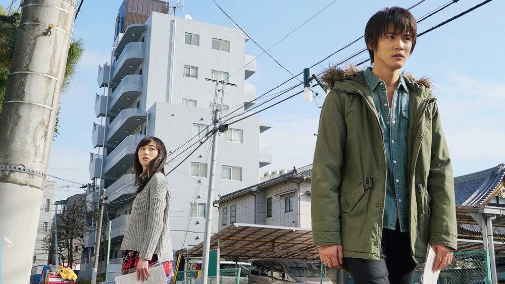 Good Morning Call //Source: Fuji Television