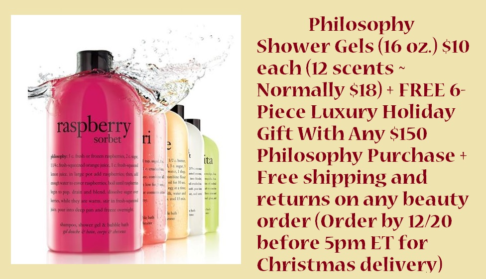 philosophy-shower-gel.jpg