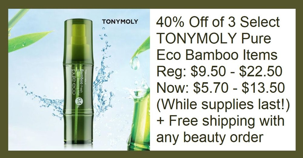 tony_eco_soothing_mist_02.jpg