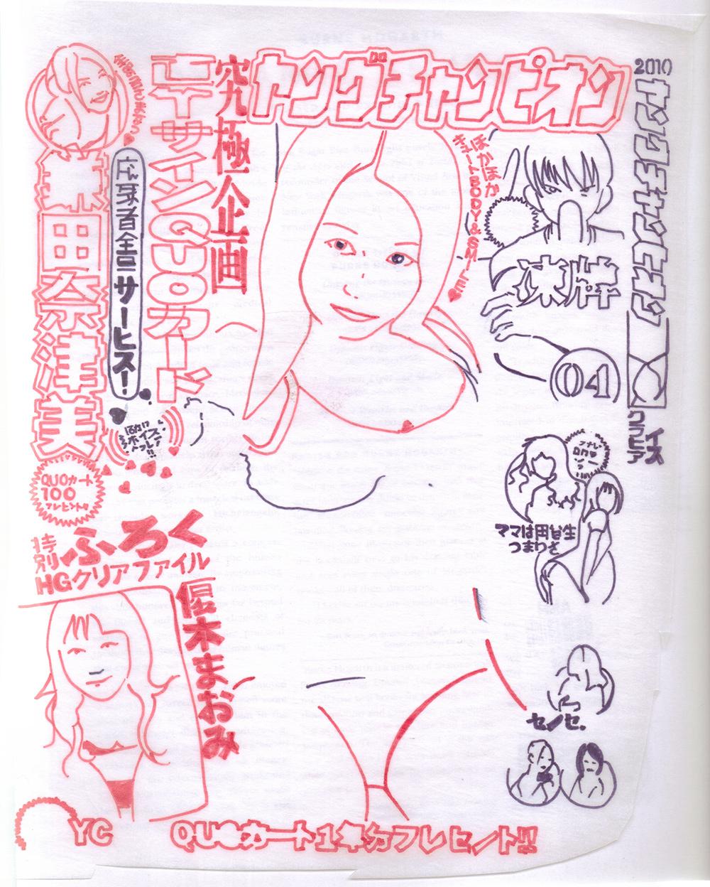 ORIGINAL_DRAWING_TOKYOIDOL.jpg