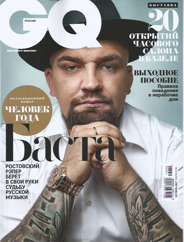 GQRussiaCoverBB9.26.jpeg