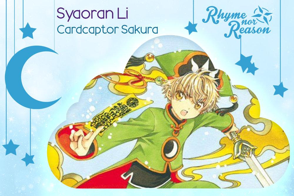 Syaoran_Li.jpg