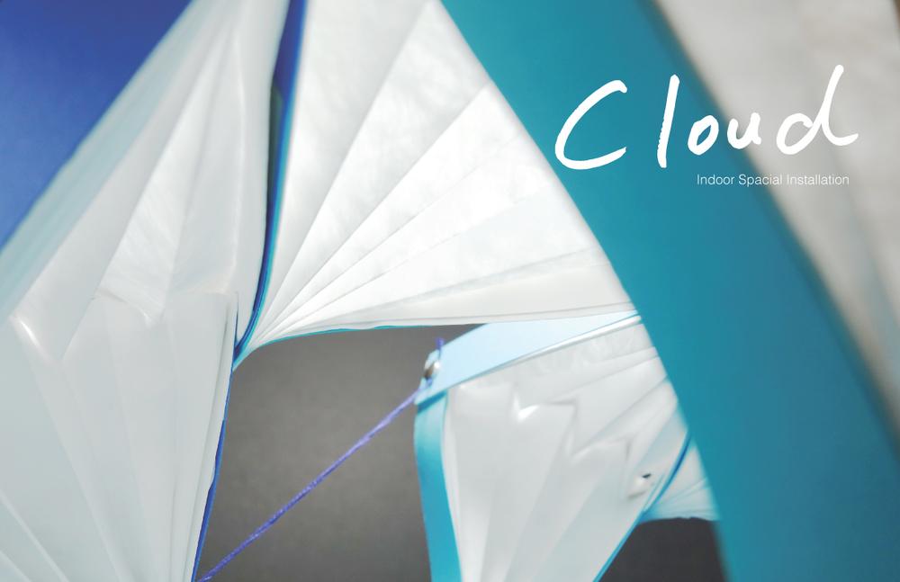 cloud_MeganLin_1