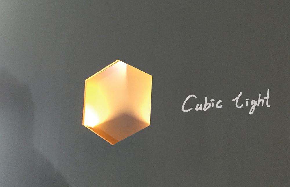 cubiclight_meganlin_5