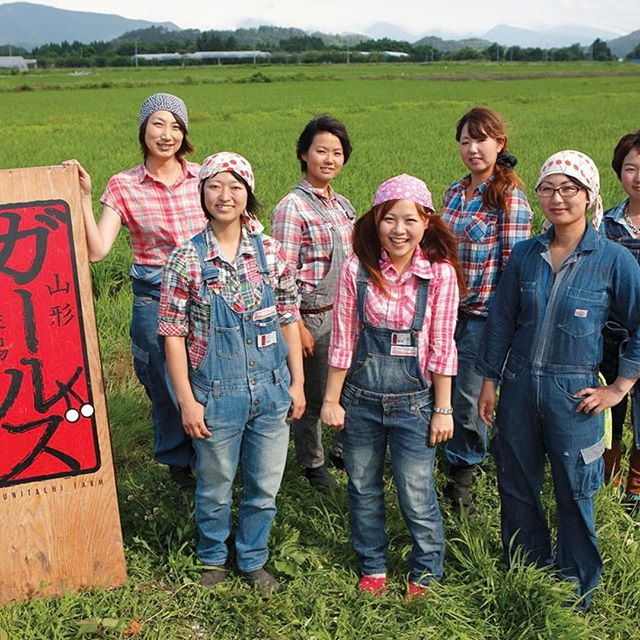 The women on Yamagata Farm are changing how it's done in Japan. ⠀ ⠀ #yamagatafarm  #womenwhofarm #womeninfood #japan