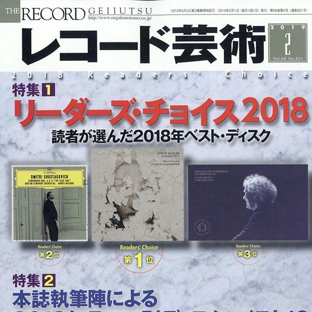 """レコード芸術2月号に私オルハン・メメッドのCD「ゴルトベルク変奏曲」の批評が掲載されました。 濱田滋郎さんと那須田務さんのお言葉に感謝 申し上げます。 """"使用楽器はギヨーム・ヘムシュ(エムシュ)1763年生のオリジナルらしい。その響きの好ましさは、主題<アリア>が鳴り出すとすぐに感得されるもので、この録音の大きな強みだと言えよう。演奏ぶりも、また好感一杯のものである。言うならば、特に構えたところのな い、自然体の奏楽であり、あるいはこの点で、選んだ師ドレフュスの流儀を継いでいるのか、という気もする。-濱田滋郎) """"低音主題のずしんという響きが快く、バスの歩みは安定していてリズムカルな愉悦が感じられる。-那須田務  詳細はキングインターナショナルのサイトでご覧下さい。  http://www.kinginternational.co.jp/classics/kkc-5974/  また日本の皆様にお 会いできる日を心待ちにしています。  フォロー有り難うございます。  #チェンバロ #クラヴサン #バッハ #ヨハンセバスチャンバッハ #ゴルトベルク変奏曲 #アリア #バロック音楽 #バロック #ローマ #イタリア #フランス #ドイツ #ドイツ音楽 #マケドニア #名曲 #クラシック音楽"""