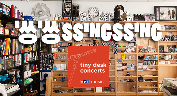 We can't believe it's really happening! SORI artist SsingSsing will be performing at NPR Music's Tiny Desk! Stay tuned for the video! Performance is on Tuesday, 6/27/2017 and the video should be up in September 2017.   Sign up HERE to get updates.