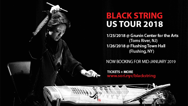 BLACK STRING US Tour 2018  - Presenting new sounds from the ancient instruments of Korea, Black String performs in the US in January 2018.1/25/2018 at Grunin Center for the Arts (Toms River, NJ) > Tickets + More1/26/2018 at Flushing Town Hall (Flushing, NY) > Tickets + More