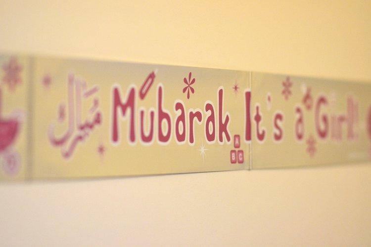 mubarak it s a girl baby banner djarabi kitabs publishing