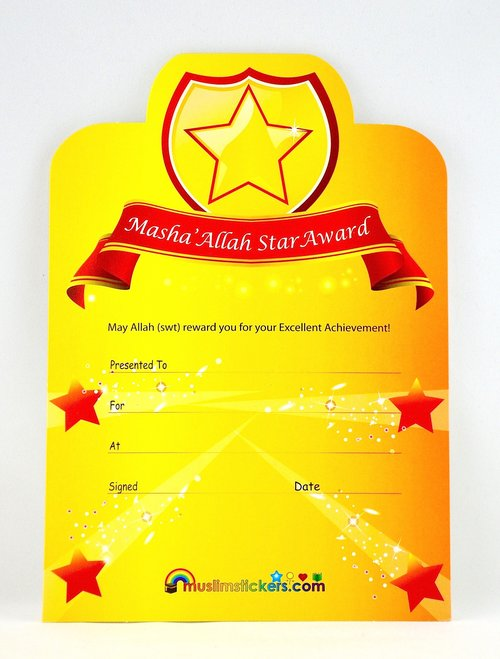 mashallah star award certificate 10pk djarabi kitabs publishing