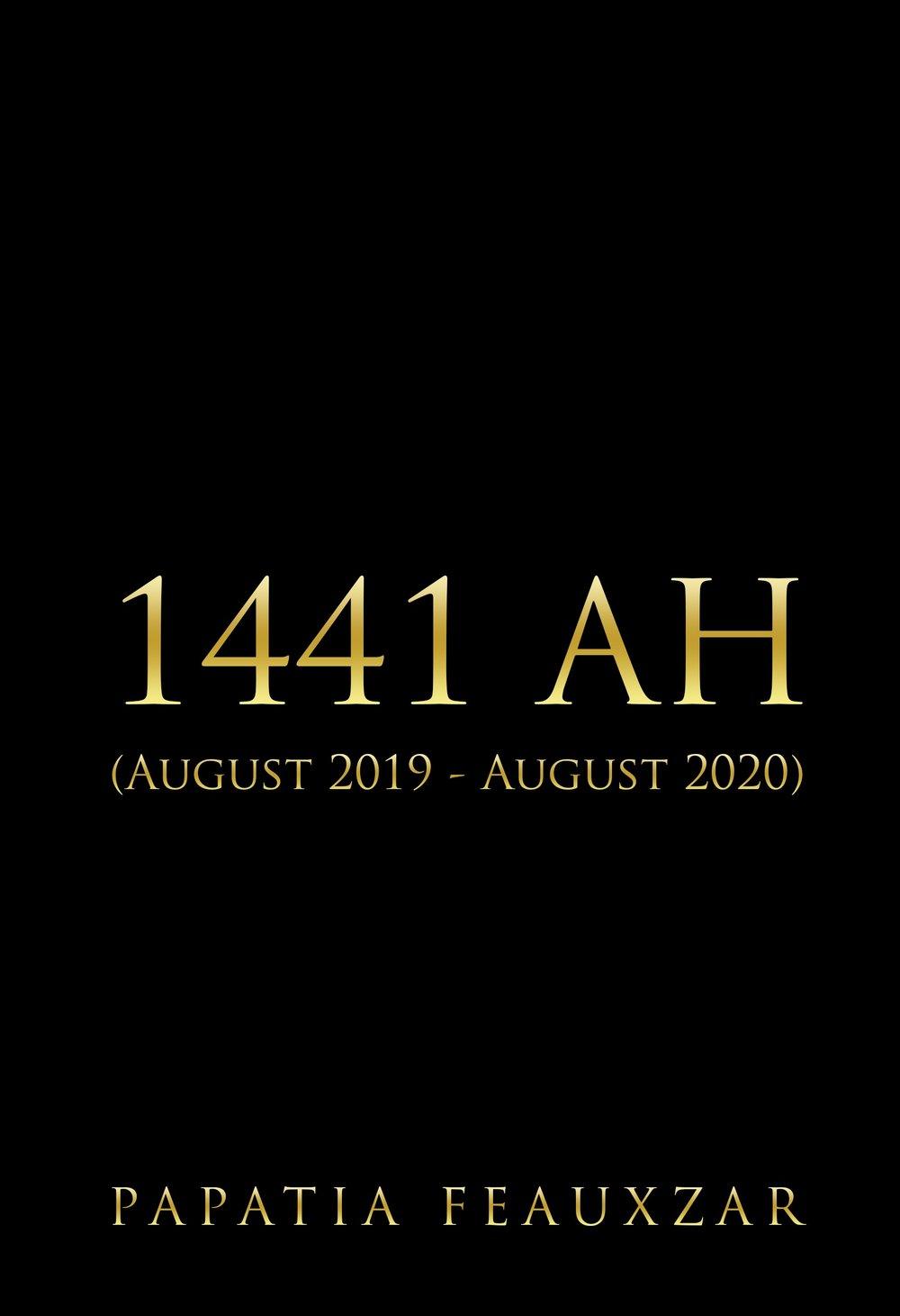 1441 AH half cover 1 8 19.jpg