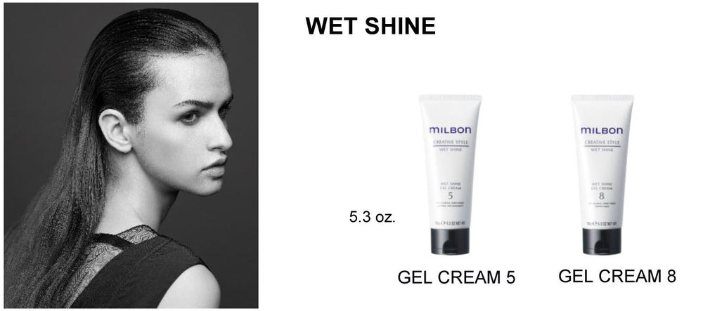 Milbon Styling Collection WetShine.jpg