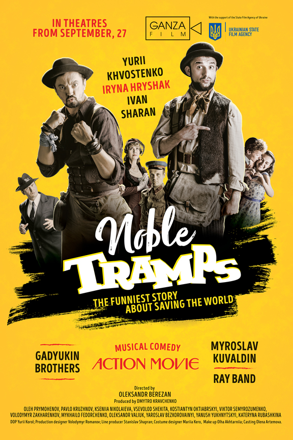 Noble Tramps