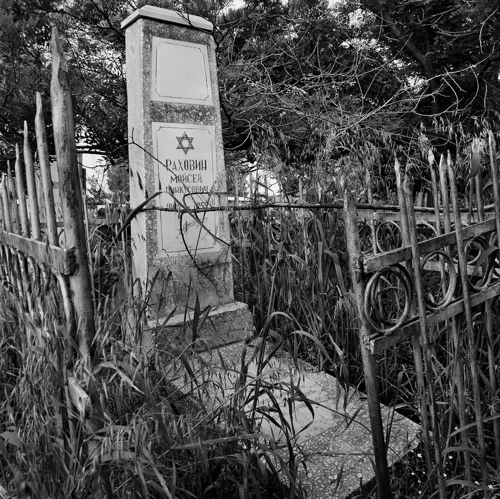 Rundown Grave- Taskent, Uzbekistan