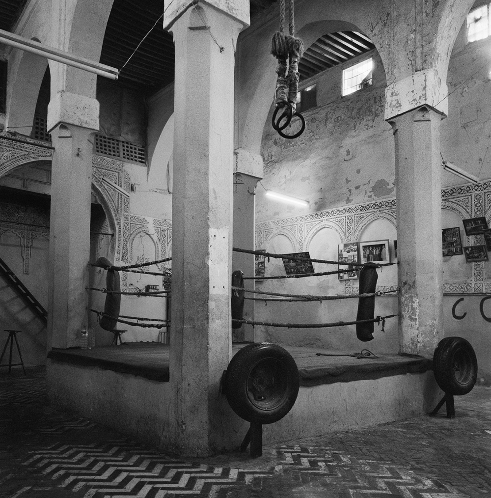 Boxing Ring in Old Synagogue- Fez, Morocco