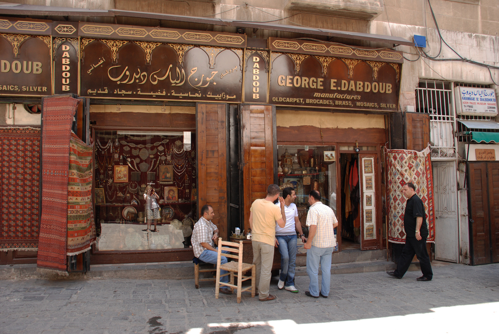 Store Frront of Last Jewish Business- Damascus, Syria