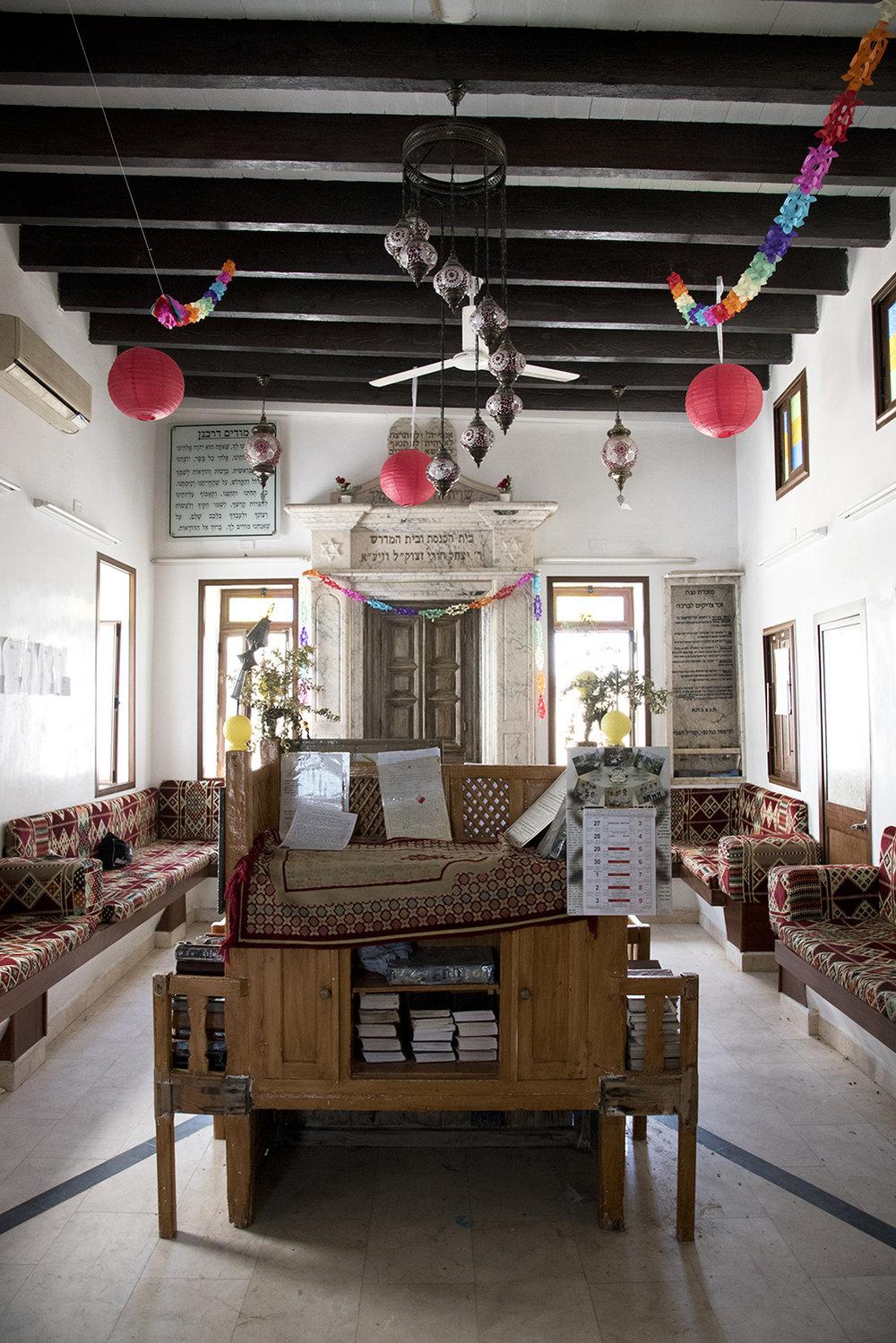 slat Yizhak Hori interior. Hara Kbira, Djerba, Tunisia