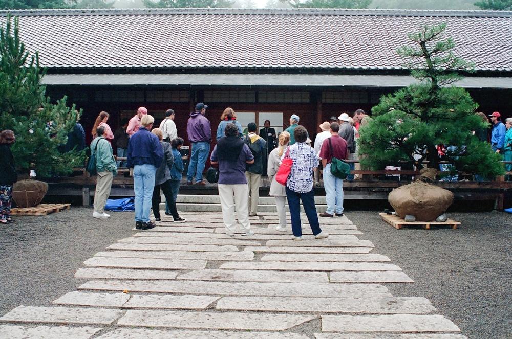 Portland Japanese Garden Seminar 1996