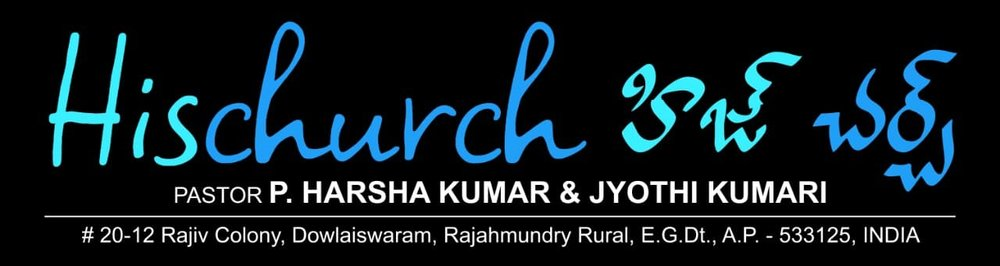 His Church INdia sign.jpg