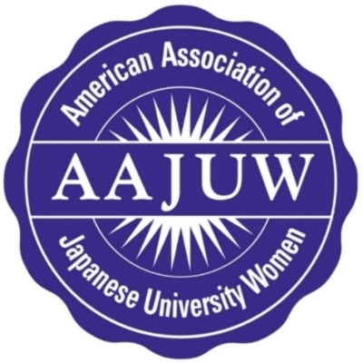 American Association of Japanese University Woman
