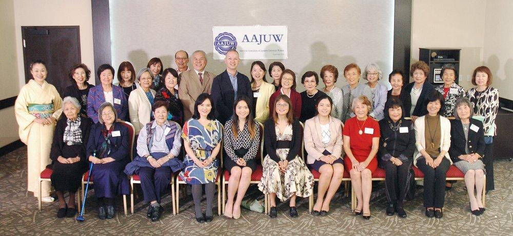 集合写真AAJUW2018新年総会.jpg