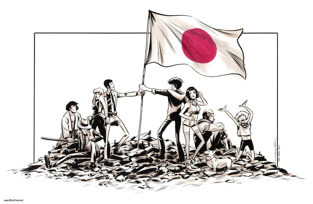 lupin-bebop-japan_tone.jpg