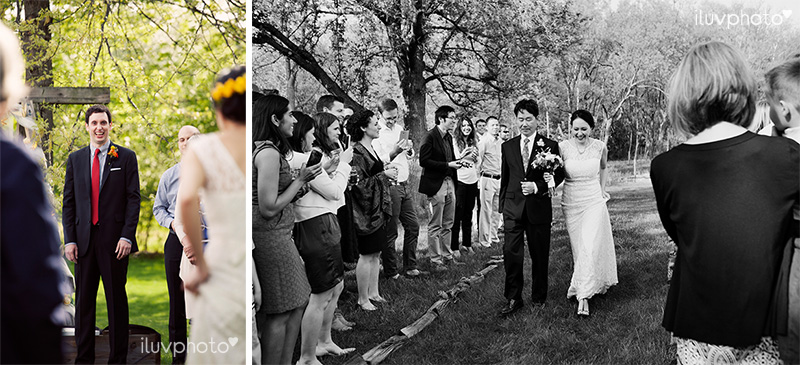 13_iluvphoto_backyard_wedding_tent_Korean_outdoor_ceremony