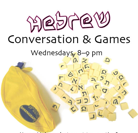 Hebrew Conversation Group-thumb.png