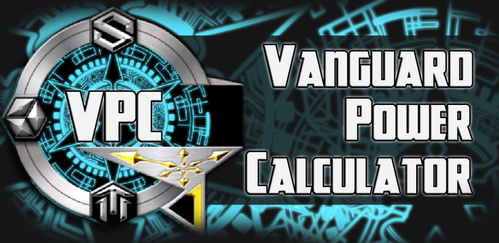 VPC logo Feature.png