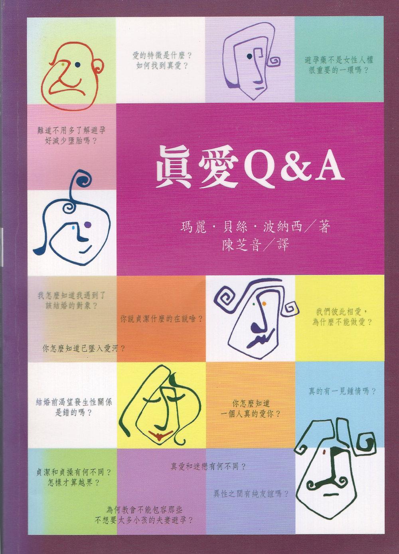 translation pictures-3.jpg