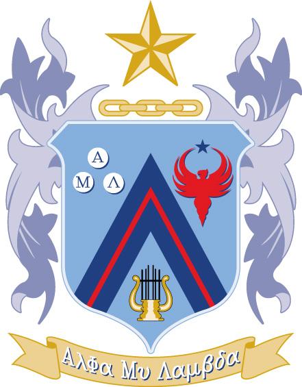 alpha-mu-lambda-crest.jpg