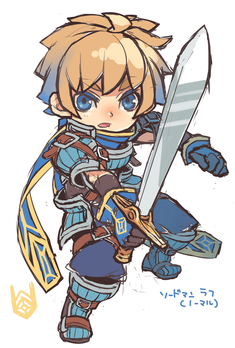 Swordsman Concept