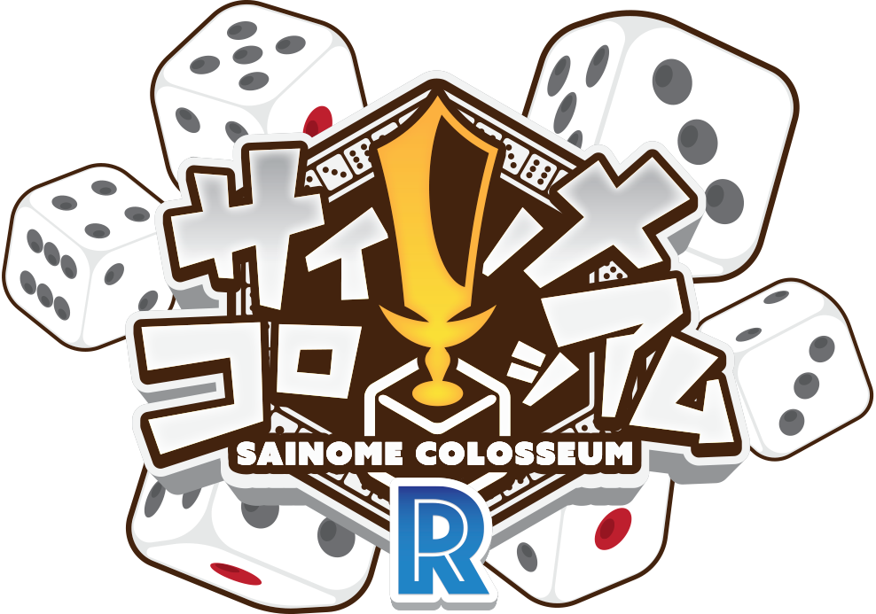 SainomeColosseum_logo.png