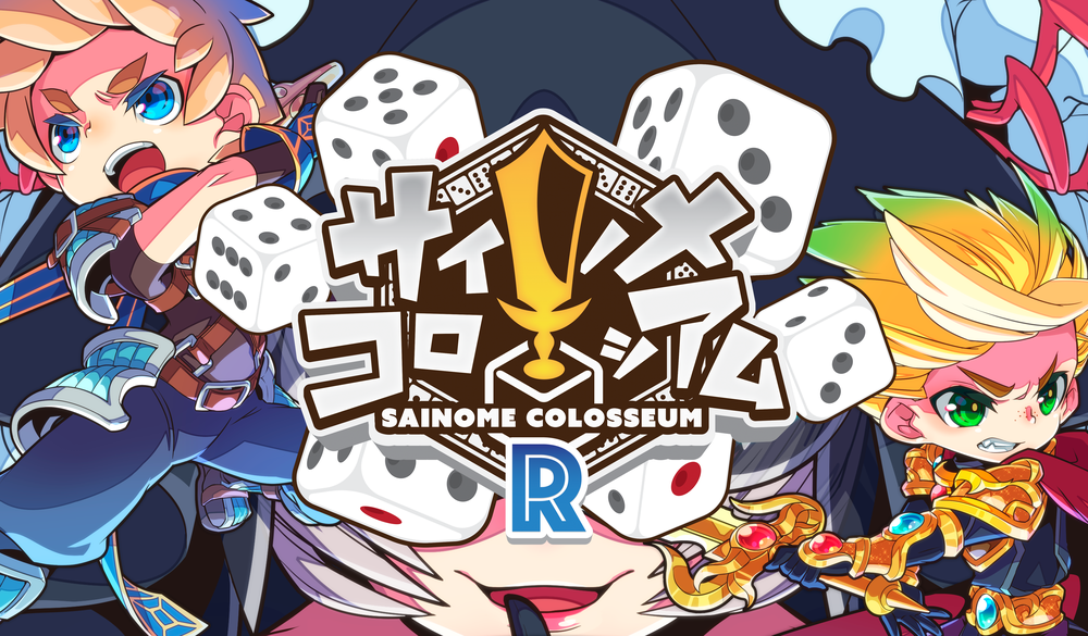 Sainome Colosseum R | Release: Out Now | Platform: Tabletop Game