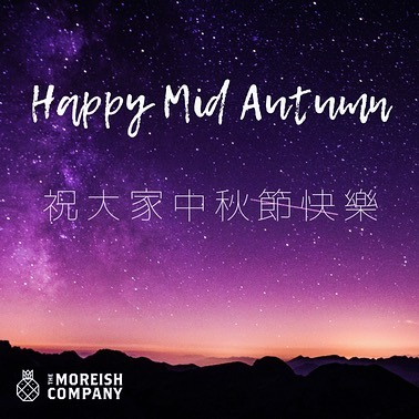Happy Mid-Autumn folks! We hope you have an amazing time with your friends and family, however you're celebrating!