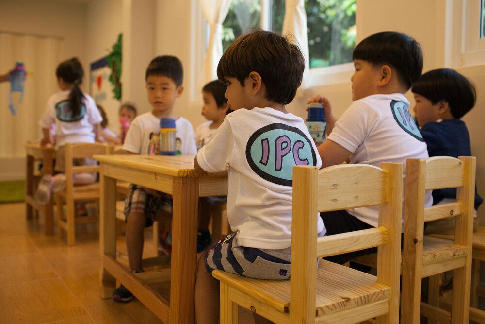 IPC Ramkhamhaeng