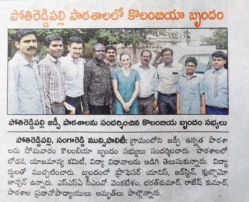 Yuva Nestham's New York team visits Pothireddypally Government School to discuss teaching methodology and student outreach activities with school headmaster and teachers. October 2015.