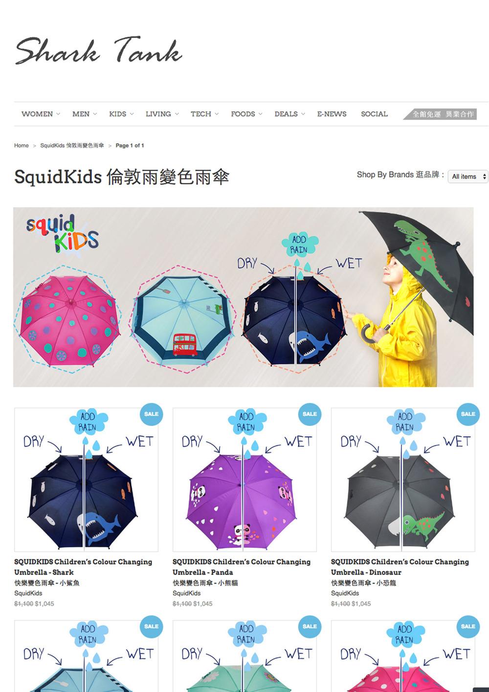 May 2016 SquidKids