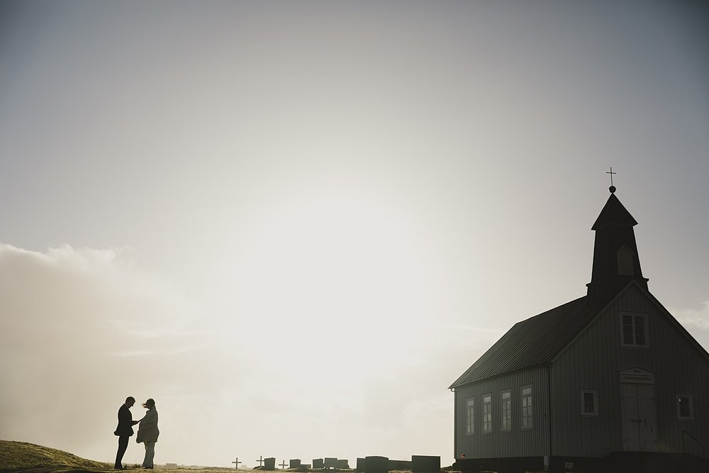 iceland elopement photographer_0037.jpg