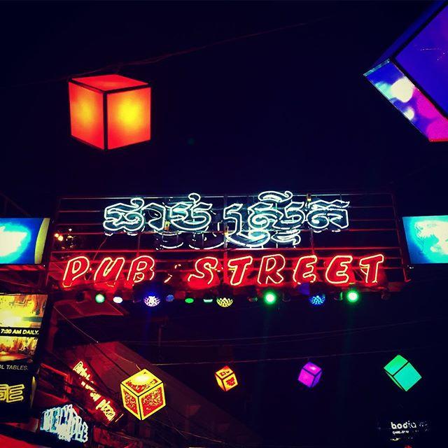 Found the party street in Siem Reap. #SanTranTravels #Cambodia #pubstreet #siemreap #travel