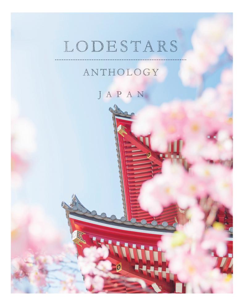 LODESTARS ANTHOLOGY (UK)